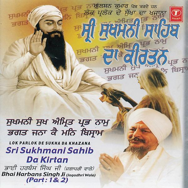 gurbani path sukhmani sahib download