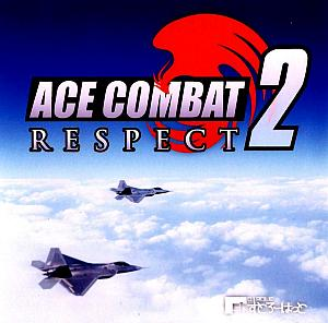 ACE COMBAT RESPECT 2 Arrange Soundtrack. РљРѕСЂРѕР±РєР°. Click to zoom.