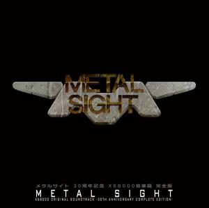 METAL SIGHT X68000 ORIGINAL SOUNDTRACK -30th Anniversary Complete Edition-. Лицевая сторона . Click to zoom.
