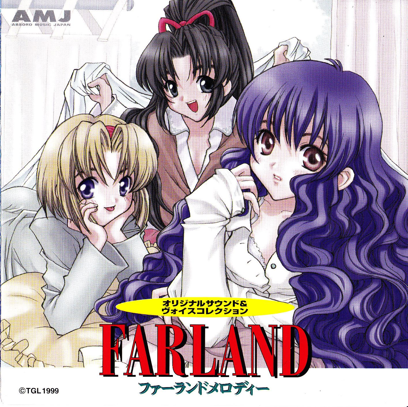 Farland