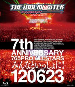 THE IDOLM@STER 7th ANNIVERSARY 765PRO ALLSTARS Minna to Issho ni! 120623, The. Front. Click to zoom.