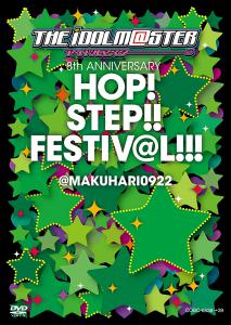 THE IDOLM@STER 8th ANNIVERSARY HOP!STEP!!FESTIV@L!!! @MAKUHARI0922, The. Front. Click to zoom.