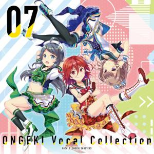ONGEKI Vocal Collection 07. Front. Click to zoom.