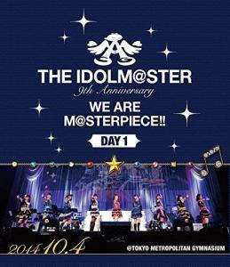 THE IDOLM@STER 9th ANNIVERSARY WE ARE M@STERPIECE!! Blu-ray Day1, The. Front. Click to zoom.
