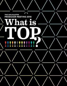 THE IDOLM@STER PRODUCER MEETING 2018 What is TOP!!!!!!!!!!!!!? EVENT Blu-ray PERFECT BOX [Limited Edition], The. Front. Click to zoom.