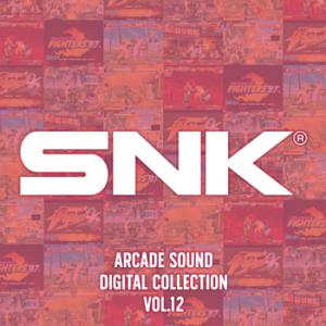 SNK ARCADE SOUND DIGITAL COLLECTION VOL.12. Front (small). Click to zoom.
