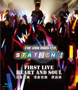 "THE IDOLM@STER STATION!!! First Live ""HEART AND SOUL"", The. Front. Click to zoom."