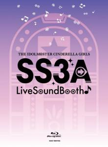 THE IDOLM@STER CINDERELLA GIRLS SS3A Live Sound Booth♪, The. Front. Click to zoom.