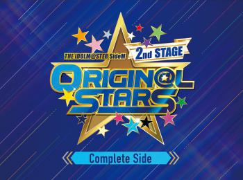 THE IDOLM@STER SideM 2nd STAGE ~ORIGIN@L STARS~ Live Blu-ray 【Complete Side】 [Limited Edition], The. Front. Click to zoom.