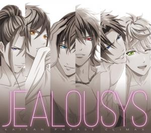 KAIKAN PHRASE CLIMAX: JEALOUSYS. Front (small). Click to zoom.