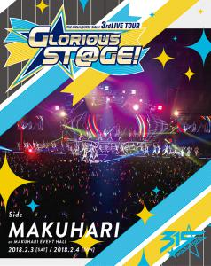 THE IDOLM@STER SideM 3rdLIVE TOUR ~GLORIOUS ST@GE!~ LIVE Blu-ray [Side MAKUHARI], The. Front. Click to zoom.