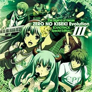 Legend of Heroes Zero no Kiseki Evolution Original Soundtrack CD, The. Front. Click to zoom.