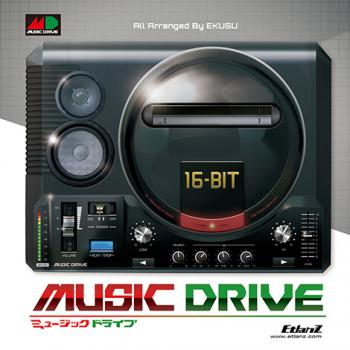 Music Drive. Booklet Front. Click to zoom.