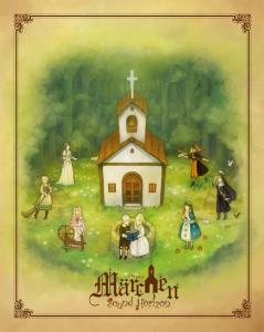 Märchen / Sound Horizon [Limited Edition]. Front. Click to zoom.