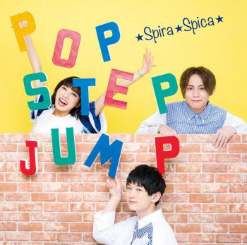 POP STEP JUMP! / Spira Spica. Front. Click to zoom.