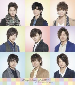 Ride With Me / Hey! Say! JUMP. Front. Click to zoom.