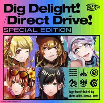Dig Delight!/Direct Drive! SPECIAL EDITION. Front. Click to zoom.