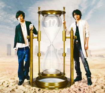 M album / KinKi Kids [Limited Edition]. Front. Click to zoom.