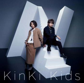 N album / KinKi Kids [Limited Edition]. Front. Click to zoom.