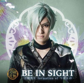 BE IN SIGHT / Touken Danshi formation of Tsuwamono [Press Limited Edition F]. Front. Click to zoom.