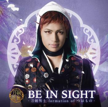 BE IN SIGHT / Touken Danshi formation of Tsuwamono [Press Limited Edition C]. Front. Click to zoom.