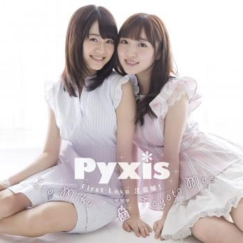 First Love Chuuihou! / Pyxis [Limited Edition]. Front . Click to zoom.