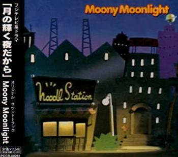 Moony Moonlight. Front (small). Click to zoom.