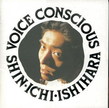 Voice Conscious / Shinichi Ishihara. Front (small). Click to zoom.