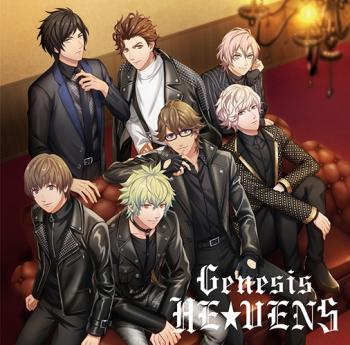 "Uta no☆Prince-sama♪ ""SUPER STAR/THIS IS...!/Genesis HE★VENS"" HE★VENS Ver.. Front . Click to zoom."