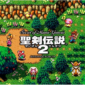Secret of Mana Genesis / Seiken Densetsu 2 Arrange Album. ������� �������. Click to zoom.