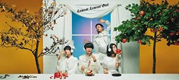 Streaming, CD, Record / Gesu no Kiwami Otome. [Deluxe Edition]. Front (small). Click to zoom.