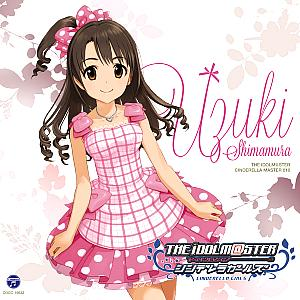 iDOLM@STER CINDERELLA MASTER 010 Uzuki Shimamura, THE. Front (small). Click to zoom.