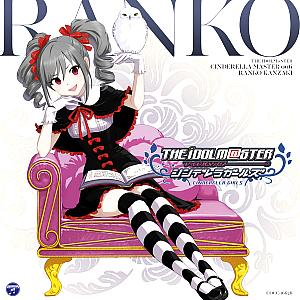 THE iDOLM@STER CINDERELLA MASTER 006 Ranko Kanzaki, The. Front (small). Click to zoom.