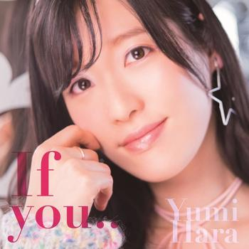If you... / Yumi Hara. Front . Click to zoom.
