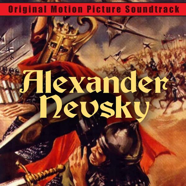 Alexander Movie Soundtrack Download