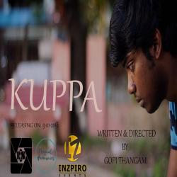 Kuppa Original Motion Picture Soundtrack - EP. Передняя обложка. Click to zoom.