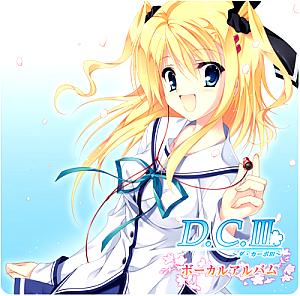 D.C.III ~Da Capo III~ Vocal Album. Front (small). Click to zoom.