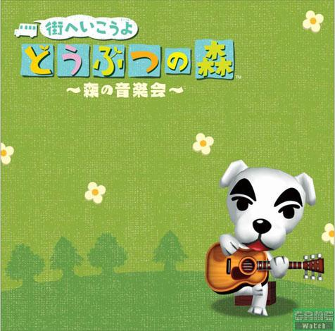 Animal Crossing (GameCube) - Original Soundtrack - 1AM ...