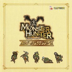 Monster Hunter Orgel Arrange Album. Front. Click to zoom.