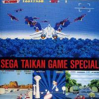 Sega Taikan Game Special. �������� ������� . Click to zoom.