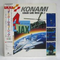 Konami Game Music Vol.4 A-JAX. �������� ������� . Click to zoom.