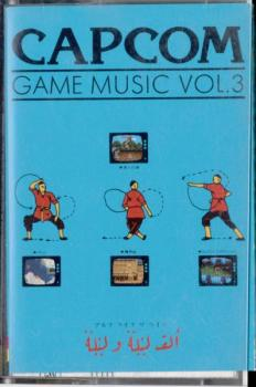 Capcom Game Music VOL.3. Передняя обложка . Click to zoom.