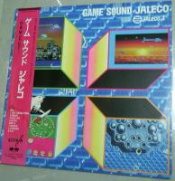 Game Sound Jaleco -G.S.M. Jaleco 1-. �������� ������� . Click to zoom.