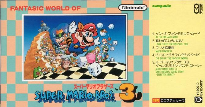 Fantasic World of Super Mario Bros  3  Soundtrack from