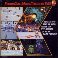 Konami Game Music Collection Vol.0. �������� ������� . Click to zoom.