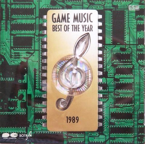 Scitron Video Game Music Best of the Year 1989  Soundtrack from