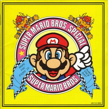 Super Mario Bros  Special  Soundtrack from Super Mario Bros