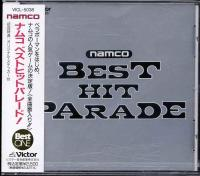 Namco Best Hit Parade!. �������� ������� . Click to zoom.