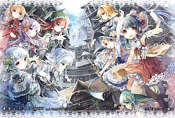 Touhou Reimari QUEST. Front. Click to zoom.