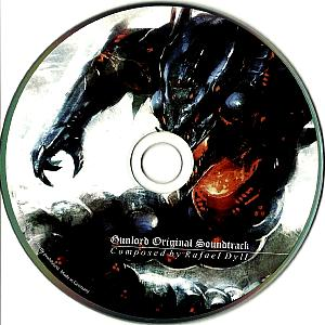 Gunlord Original Soundtrack. Disc. Click to zoom.
